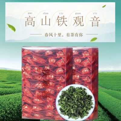 正宗安溪铁观音茶叶浓香型2021年新茶兰花香高山乌龙茶500g小包装