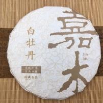 2020年正宗福鼎白茶明前春茶特级白牡丹花香茶饼300g福鼎原产地