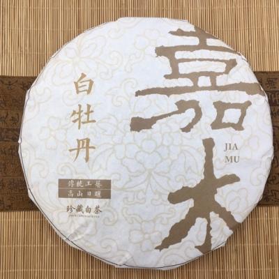 2020年正宗福鼎白茶明前春茶特级白牡丹花香茶饼300g福鼎磻溪原产地