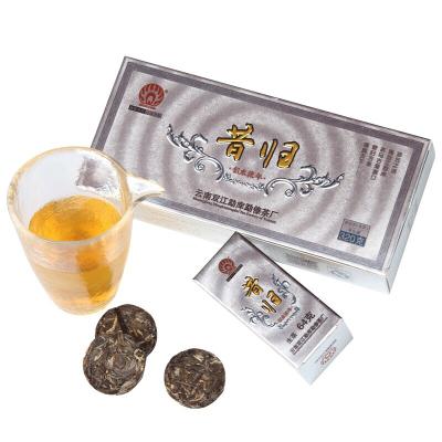 勐傣茶厂冰岛茶区《昔归》2016年,一盒320克