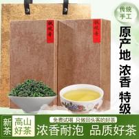 2020年安溪铁观音浓香型买一送一 两盒500克 新疆西藏不发货。