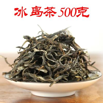 云南生普茶叶普洱茶生茶冰岛2020年春茶散装茶500克