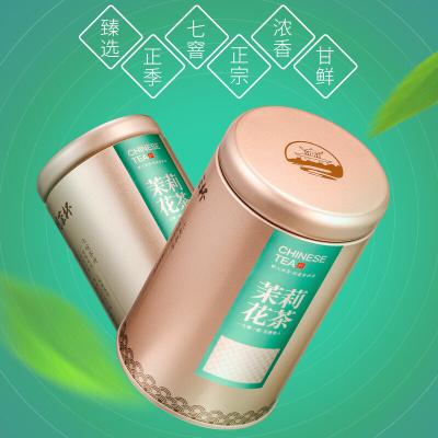 【买1发4】茉莉花茶2020新花草茶散装茶叶浓香型茶花茶送礼共500g