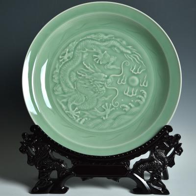 龙泉青瓷龙纹挂盘摆件陶瓷工艺品电视柜装饰客厅玄关乔迁礼品30cm
