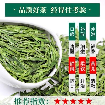 2020雨明前大佛龙井茶高山茶浓香耐泡型批发价250g罐装随机发货
