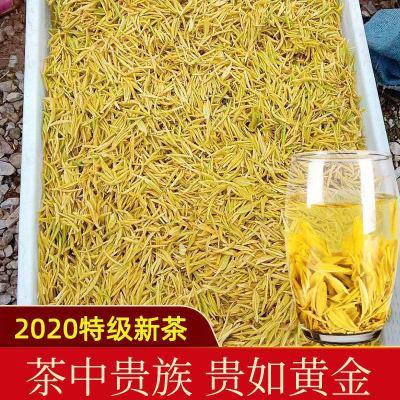 黄金芽茶叶2020年安吉白茶明前特级黄金叶春茶新茶罐装礼盒散装250克