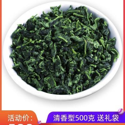 茶农直销500g 新茶铁观音茶叶浓香型兰花香高山乌龙茶小包袋装