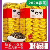 金骏眉红茶茶叶浓香型金俊眉新茶小袋盒装【2盒50包/4盒100包】