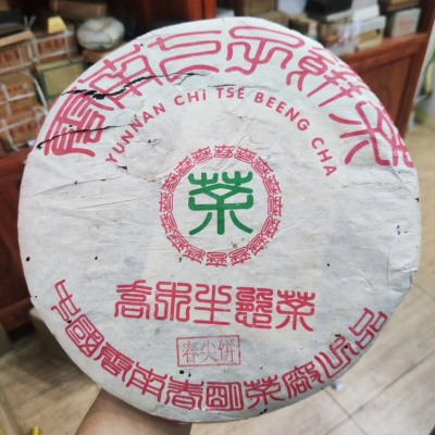 2003年春明茶厂春尖饼1000克生饼 大饼