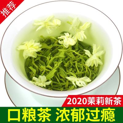 四川茉莉花茶浓香型茉莉花茶叶2020新茶特级散装花毛峰茶500g罐装