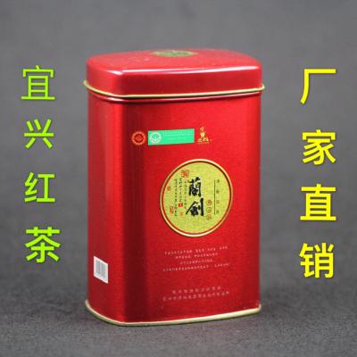 2020阳羡宜兴新春红茶叶雨前新红茶共3罐300克