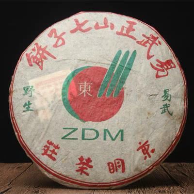 云南七子饼普洱茶生茶2004年东明茶庄干仓陈年老生茶