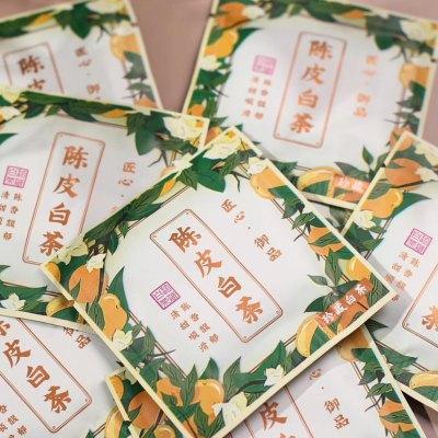 500g 陈皮老白茶 2013年福鼎陈皮老白茶
