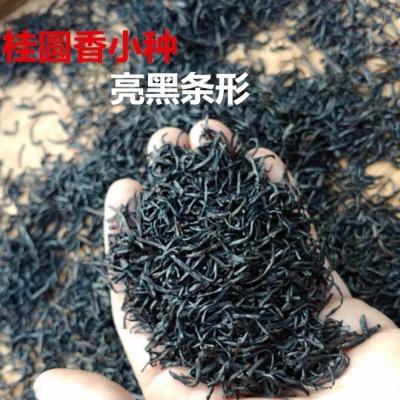 桂圆香小种红茶 正山小种红茶 特级浓香 500g