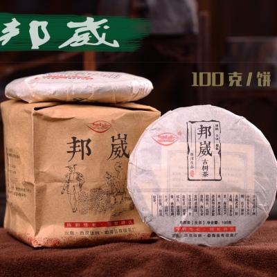 2019年云南邦崴高山普洱茶饼茶 生茶叶普洱生茶(一提5饼共500g)