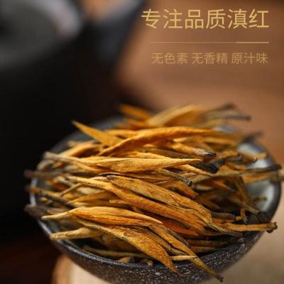 云南滇红茶大金针特级红蜜香2020