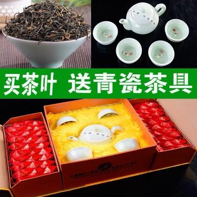 红茶武夷山桐木关金俊眉 蜜香型特级金骏眉红茶 新茶 茶叶礼盒装300克