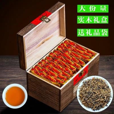 新茶 武夷山金骏眉红茶礼盒装 散袋装浓香型茶叶小包装密香金俊眉
