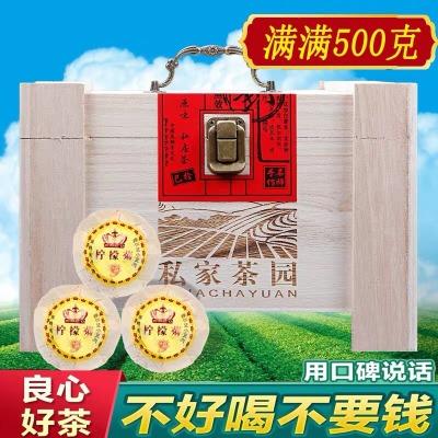 新鲜柠檬红茶柠檬菊花茶叶金丝皇菊茶叶俏檬菊500g实木礼盒装
