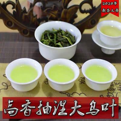 新茶高香抽湿大乌叶凤凰单丛茶清香型大乌叶抽湿茶叶潮州特级500g