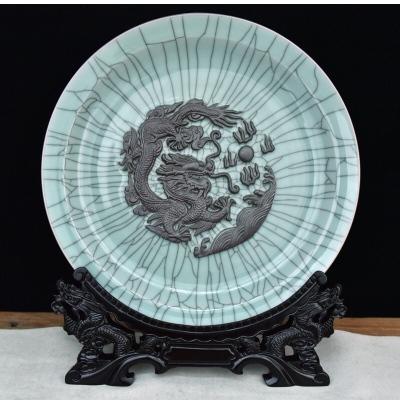 陶瓷大号客厅玄关装饰摆件龙泉青瓷手工哥窑祥龙冰裂纹挂盘16英寸