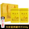 黄金芽茶叶2020新茶正宗明前特级安吉白茶高山绿茶250g礼盒罐装