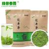 【大份量500克】2020新茶浓香型龙井茶 雨前高山龙井绿茶高山茶叶