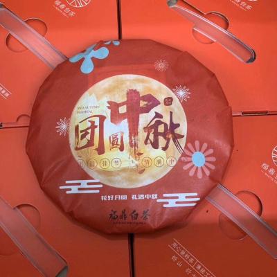 《祥馨茶业》之福鼎白茶。