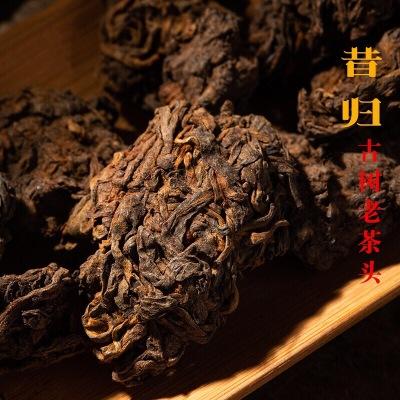 云南普洱茶熟茶陈年老茶头特级10年陈年古树老茶头罐装熟茶500克包邮