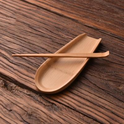 茶荷 竹制茶则茶针两件套茶勺茶针功夫茶具