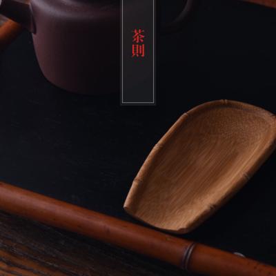 浮雕竹制茶荷茶则功夫茶道配件日式禅意赏茶具茶匙分茶勺茶铲