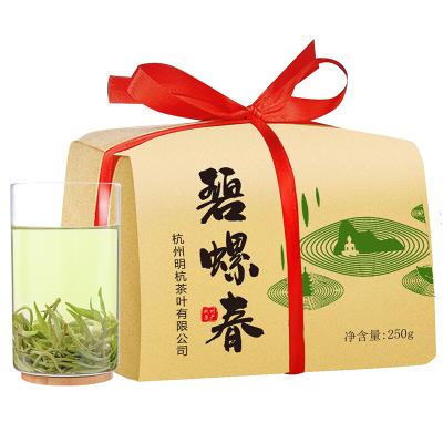 口粮茶新茶正宗明前碧螺春浓香型嫩芽春茶散装茶叶250g