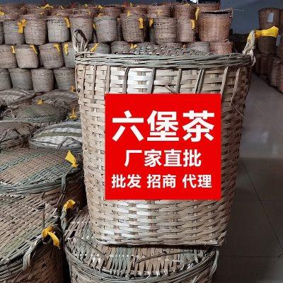 17年六堡茶梧州广西特产正品黒茶六宝茶一级500g散茶