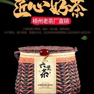 17年篓装六堡茶梧州广西正品六宝茶500g