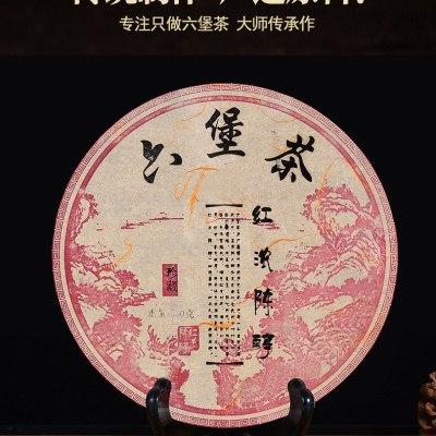 13年六堡茶梧州广西特产黒茶陈年500g茶饼
