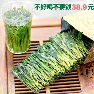 【试饮装】茶叶绿茶2020新茶现货太平猴魁1915特级原产散装嫩芽茶