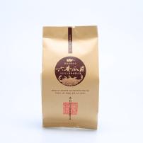 六安瓜片2020新茶非特级绿茶安徽茶叶春茶正宗原产礼盒装50g