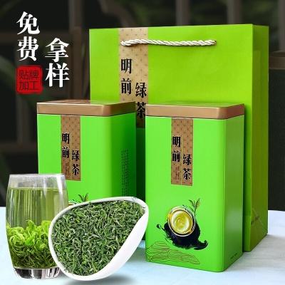 2020年新正宗明前高山云雾松阳香茶炒青日照绿茶散装罐装两罐500g