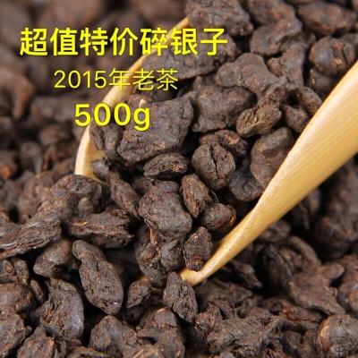 2015年云南普洱茶熟茶碎银子500g