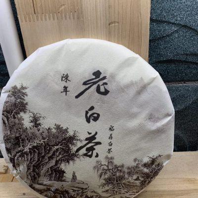 2016年老白茶,枣香浓厚、汤色红亮透明,买七送一