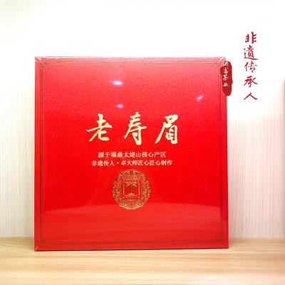 福鼎白茶非遗传承人卓大师 白茶饼 老白茶 礼盒装