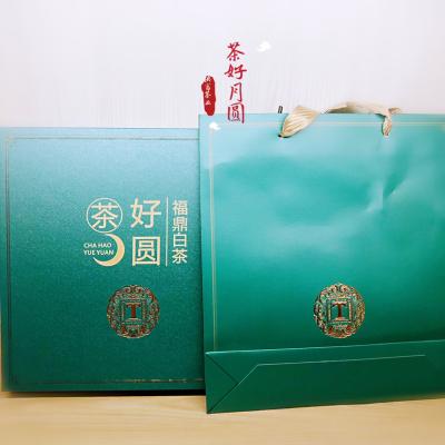 茶好月圆 送礼佳品 十年老白茶礼盒装 福鼎白茶 老白茶