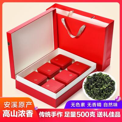 中秋茶礼铁观音茶叶礼盒装安溪2021新春茶浓香型小包装乌龙茶共500g