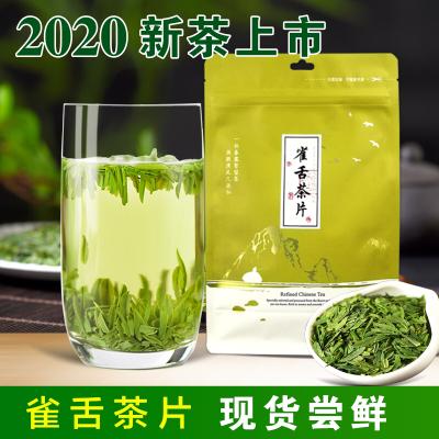 2020新茶叶早春明前龙井雀舌碎茶片 四川绿茶春茶散装500g