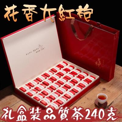 福建特产武夷岩茶武夷山正岩特级花香大红袍茶叶礼盒装浓香乌龙茶