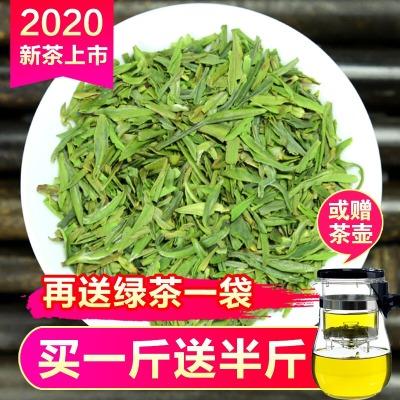 雀舌茶片2020年明前新茶叶 早春特级碎茶叶峨眉山绿茶散装500g