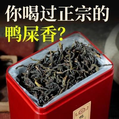潮州凤凰单丛茶鸭屎香茶叶浓香型 头春单丛500g 天然绿色茶农直批