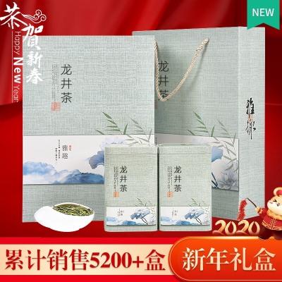 2020年新茶杭州龙井茶西湖绿茶正宗明前一级茶叶礼盒装中秋送礼