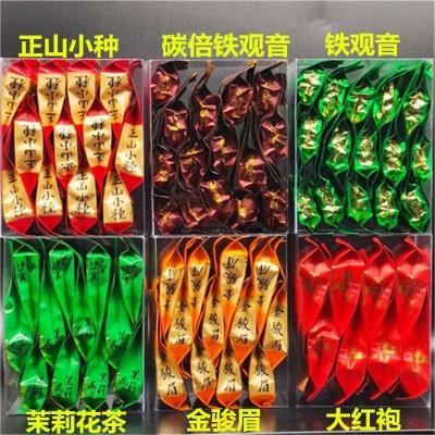 红茶金骏眉正山小种茶叶茉莉花茶普洱茶乌龙茶青茶铁观音大红袍(74小包)