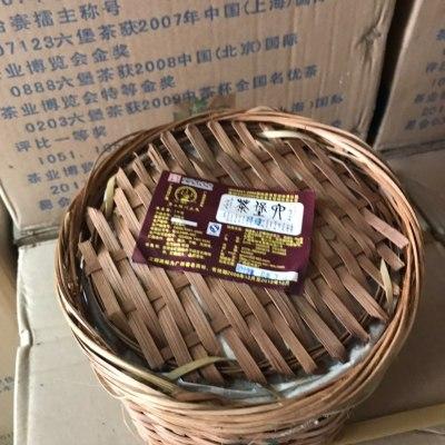 三鹤六堡茶